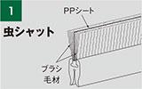毛材:PP ブラシ台:軟質塩ビ