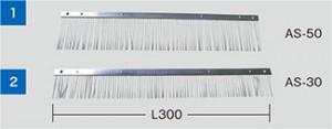 静電気 アモルファス金属繊維