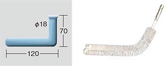 ケミクリン ⑪L字型